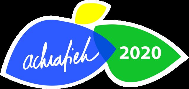 Achrafieh 2020